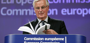 ЕС представи предварителното споразумение за Brexit