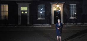 ЕК качи договора за Brexit на сайта си