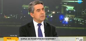 Плевнелиев: Президентът Радев се държи като подбудител на протестите