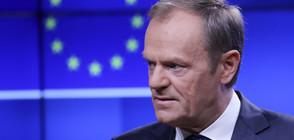 Туск: Някой ще намери ли най-после куража да каже кое е единственото позитивно решение за Brexit?