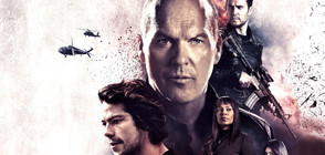 """Хитовият трилър """"Американски убиец"""" с телевизионна премиера по NOVA"""