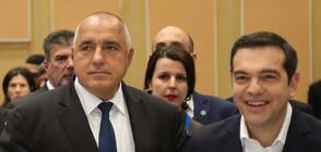 Борисов и Ципрас обсъдиха транспортни и енергийни проекти