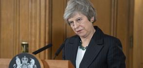 Британският премиер се бори за политическото си оцеляване