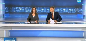 Новините на NOVA (15.11.2018 - централна)
