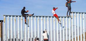 Четвърти керван с мигранти потегли от Салвадор за САЩ