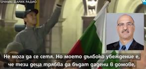 Депутат от НФСБ: Не съм казвал, че децата с увреждания трябва да са в домове