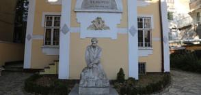 Отварят офертите за къщата-музей на Яворов