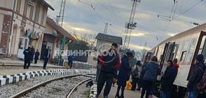 Мъж почина, след като беше намушкан във влака (ВИДЕО+СНИМКИ)