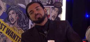 """Мюзикълът """"Ах,този Джизъс!"""" с премиера тази вечер в Big Brother: Most Wanted"""