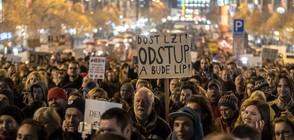 Въпреки многохилядните протести, чешкият премиер няма да подава оставка