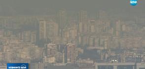 Ще глобяват кметове заради мръсния въздух