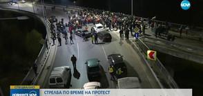 Студент стреля по време на протеста в Перник (ВИДЕО)