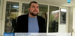Мъж, чието име се свързва с Бенчо Бенчев и БСП, се отказа от протестите