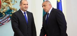 Президент и премиер готови за среща (ОБЗОР)