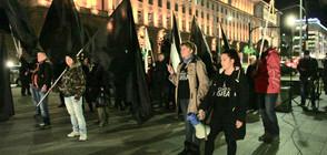 Пореден ден на протести в редица градове на страната (ВИДЕО)