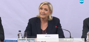 Лидерът на френската крайна десница обяви Марешки за свой партньор