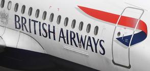 Британски самолет кацна извънредно на летище в Берлин