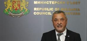 Историята на един вицепремиер: Какво направи Валери Симеонов през мандата си? (ВИДЕО)