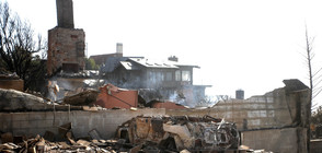 Над 1000 души са изчезнали при пожара в Калифорния