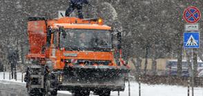 3000 снегорина в готовност да чистят пътищата у нас
