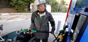 Протести заради горивата и в Европа