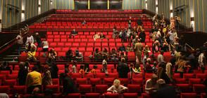 Предстои Нощта на театрите