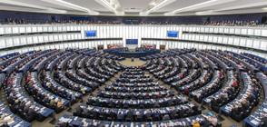 Преговарящите от Европейския парламент напуснаха преговорите по бюджета на ЕС