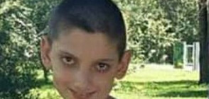 Откриха изчезналото 12-годишно момче от Стамболийски