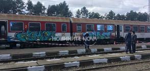 Обвинения след убийството във влака край Вакарел