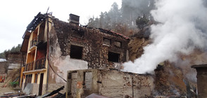 Семейство с малко дете пострада при пожар край Якоруда (ВИДЕО+СНИМКИ)