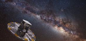 Астрономи откриха галактика-призрак край Млечния път