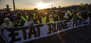 Хиляди протестираха срещу цените на горивата във Франция (ВИДЕО+СНИМКИ)