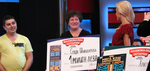 Захари и Рая посрещнаха най-новия милионер в Национална лотария