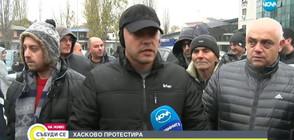 Шествие в Хасково срещу безобразията в страната (ВИДЕО)