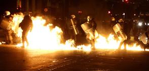 СБЛЪСЪЦИ В АТИНА: Водни струи срещу протестиращите (ВИДЕО+СНИМКИ)