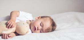 Нови опасности за здравето на децата при недоспиване