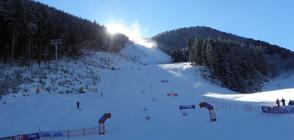 Банско за шести път стана ски курорт №1 на България