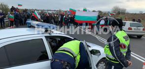 Нови протести в цялата страна (ВИДЕО+СНИМКИ)
