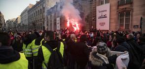 Втори ден на протести срещу цените на горивата във Франция