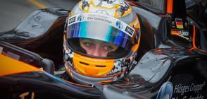 17-годишна състезателка си счупи гръбнака при жестока катастрофа на Формула 3 (ВИДЕО+СНИМКИ)