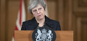 Тереза Мей: Brexit няма да е по-лесен, дори да подам оставка