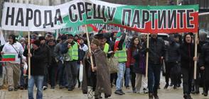 Пътни блокади и шествия в много градове на страната (ОБЗОР)
