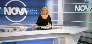 Спортни новини (18.11.2018 - централна)