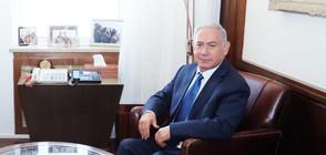 Нетаняху вече ще ръководи и отбраната на Израел