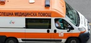 Възрастен мъж е прегазен в София