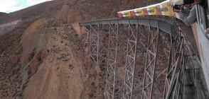 ДА СЕ ДВИЖИШ ПО РЪБА: Най-опасните пътища в света (ГАЛЕРИЯ)