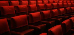 Именитият френски драматург и актьор Себастиен Тиери ще гледа своя пиеса в Сатирата