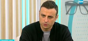 Димитър Бербатов за емоциите на стадиона и извън него (ВИДЕО)