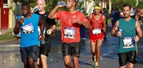 Уил Смит се включи в международния маратон в Хавана (ВИДЕО+СНИМКИ)