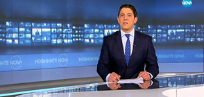 Новините на NOVA (20.11.2019 - 8.00 ч.)